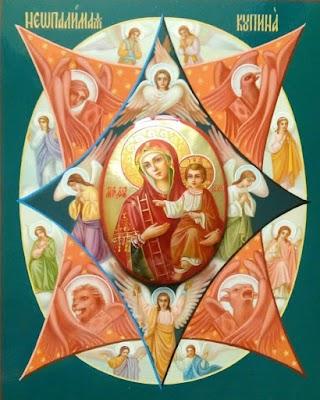 17 вересня — Ікони Божої Матері «Неопалима Купина». Що потрібно зробити у цей день, щоб захистити свій будинок