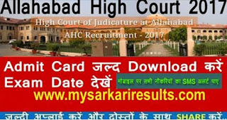 Allahabad High Court Stage II Admit Card