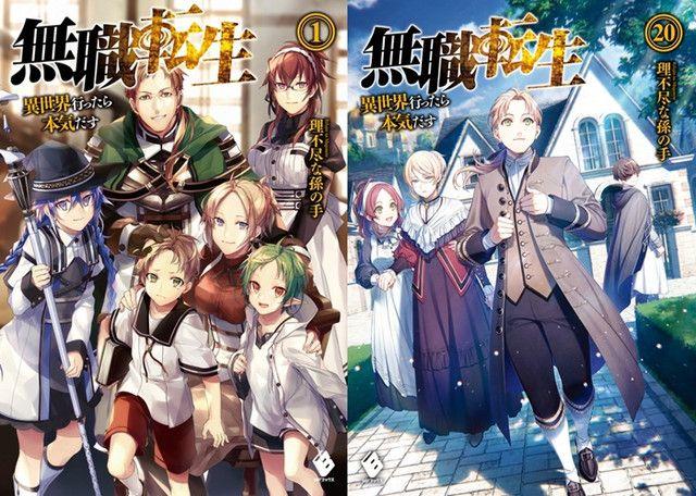 Manga spin-off Mushoku Tensei – 4-Koma ni Nattemo Honki Dasu terminará en agosto