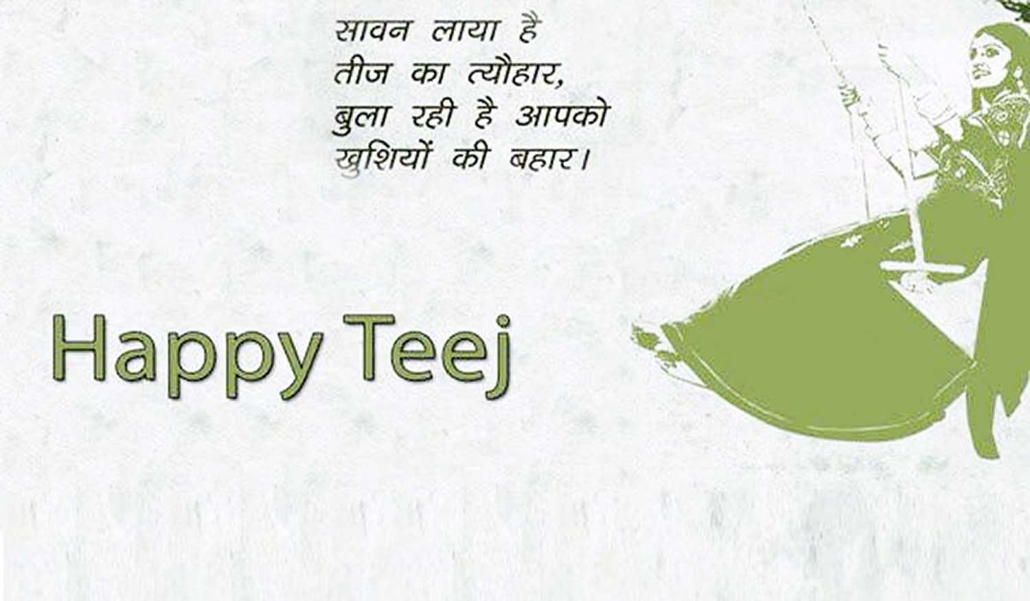 happy teej wishes in hindi
