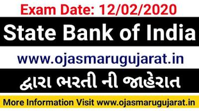 State Bank recruitment 2020, SBI Bank Job 2020, SBI Recruitment 2020, SBI Job,