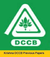 Krishna DCCB Previous Papers