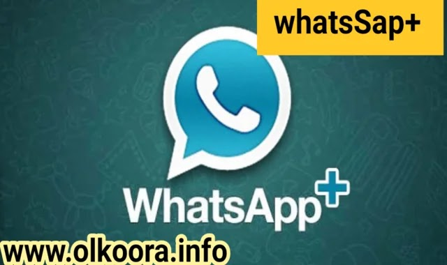 تحميل واتساب بلس الجديد 2020 whatsapp plus
