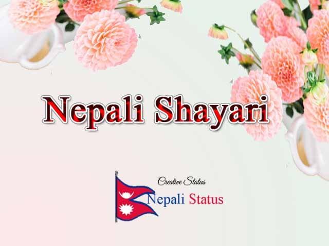 Nepali Shayari