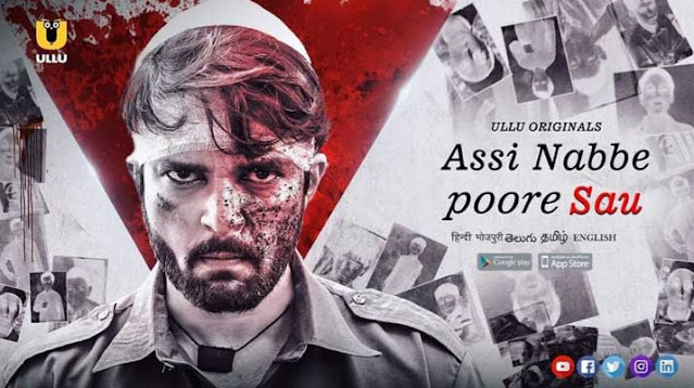 Assi Nabbe Poore Sau Ullu Web Series Cast and Review  Watch Online,