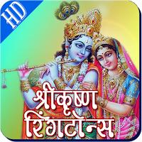 Krishna Ringtones HD