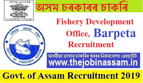 Fishery Development Officer, Barpeta Recruitment 2019 @Junior Assistant