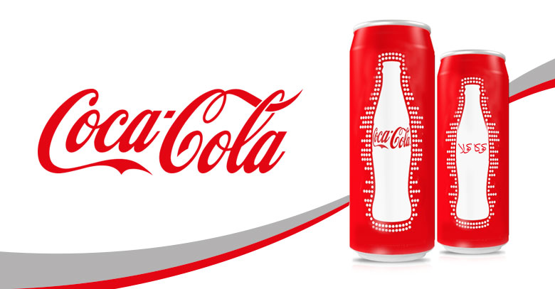 Coca-Cola Are Going To Invest $200 Million in Pakistan