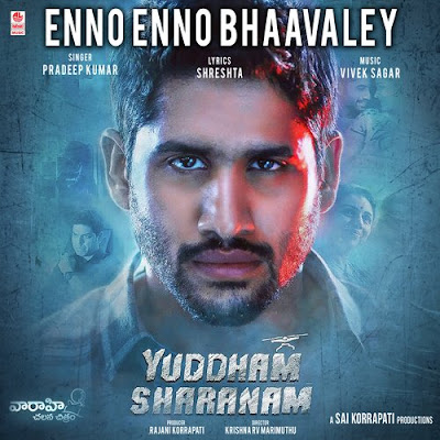 Yuddham Sharanam (2017) Mp3 Songs Free Download