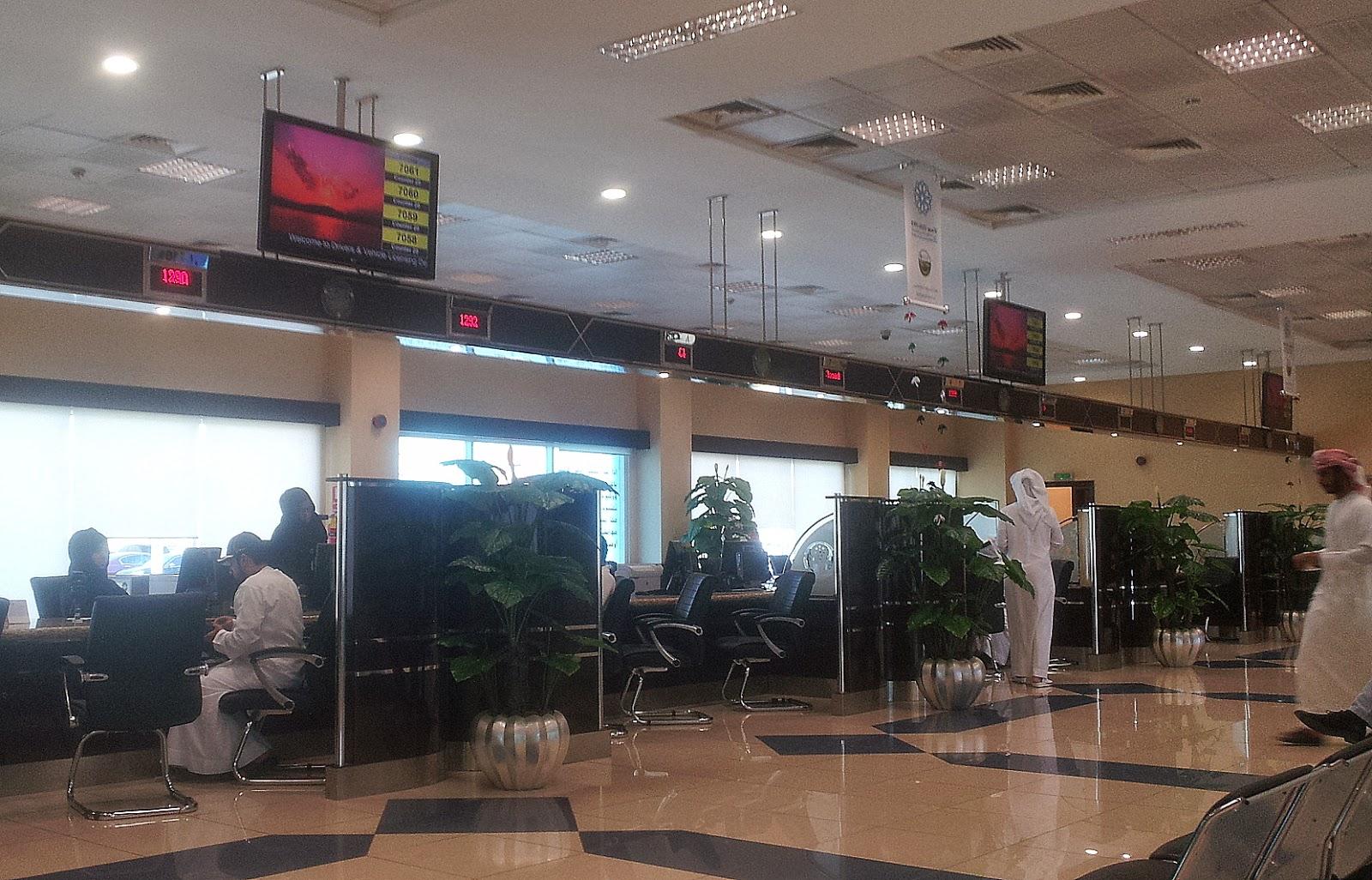 Car Insurance Abu Dhabi Expat