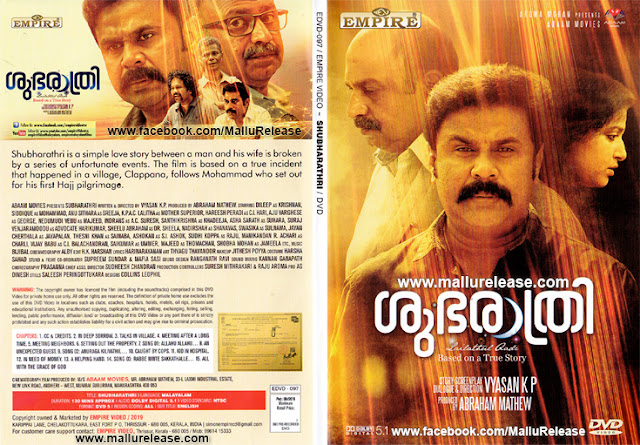 shubharathri dvd, shubharathri, shubharathri malayalam movie, shubharathri movie songs, shubharathri malayalam, shubharathri songs, mallurelease