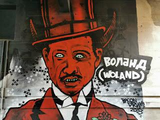 Ballarat Street Art | Bacondrum