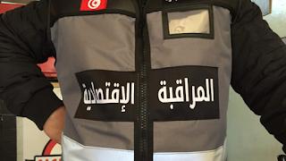 القصرين :حملات مراقبة اقتصادية تسفر عن تسجيل عديد المخالفات