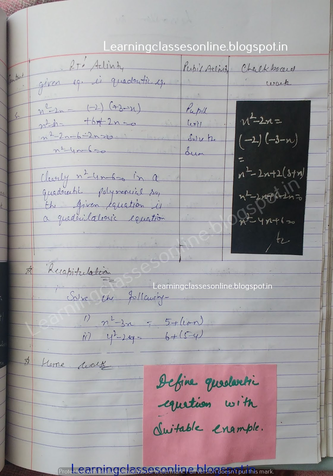b.ed lesson plan math, deled math lesson plan, math lesson plan sample