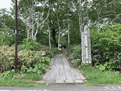 神仙沼遊歩道の入口