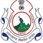 UKPSC Recruitment 2013 : Uttarakhand