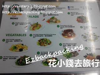 大埔雞飯菜單