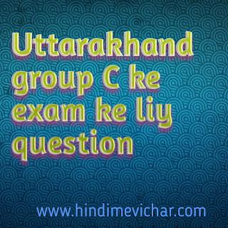 "Uttarakhand group ""c"" exam ke lye  Gk."