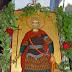 Λαμπρά εόρτασε η Κεστρίνη Θεσπρωτίας τον άγιο Μηνά και κατακλύστηκε από πλήθος πιστών