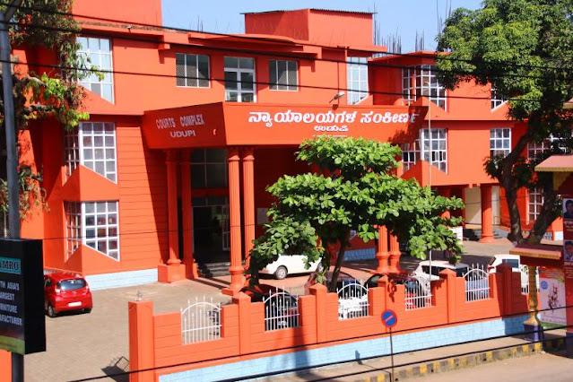 Job Opportunity in Udupi Court-  ಉಡುಪಿ ಜಿಲ್ಲಾ ನ್ಯಾಯಾಲಯದಲ್ಲಿ SSLC ಪಾಸ್ ಆದವರಿಗೆ ಉದ್ಯೋಗ- ಕೊನೆ ದಿನಾಂಕ - 30-09-2021