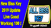 New Biss Key Update Today