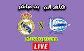 مشاهدة مباراة ريال مدريد والافيس بث مباشر اليوم 10-7-2020 في الدوري الاسباني