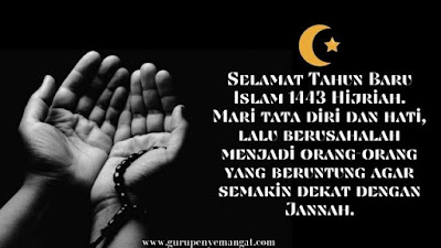 Gambar Ucapan Selamat Tahun Baru Islam 1443 H (5)