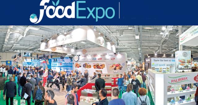 Θεσπρωτία: Πρόσκληση συμμετοχής στην FOOD EXPO 2020 από το επιμελητήριο Θεσπρωτίας