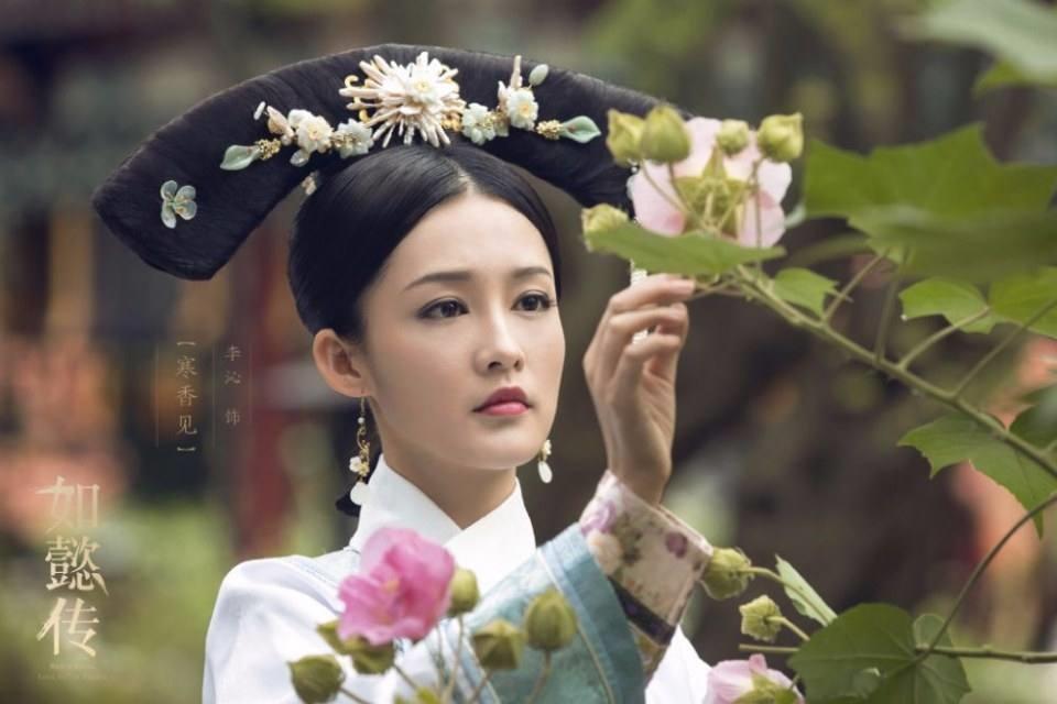 พระสนมเซียงเฟย (Xiang Fei: 香妃)