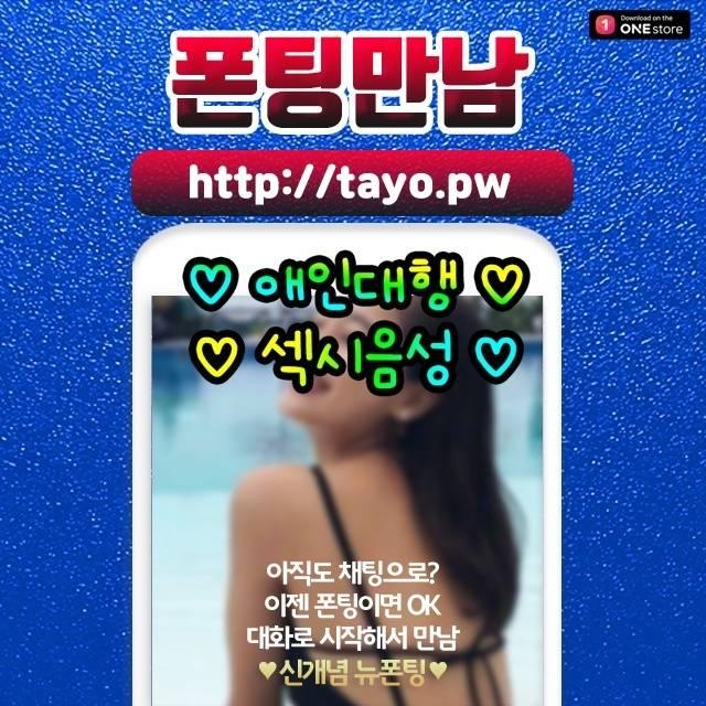 서울시성동구홈스타일링