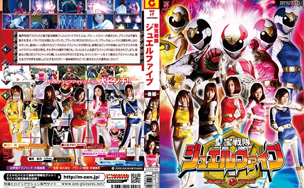 ZARD-90 Holy Treasure Power Jewel 5 Vol.02.0