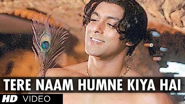 Tere Naam Humne Kiya Hai Lyrics In Hindi  (तेरे नाम हमने किया हैं लिरिक्स इन हिंदी)