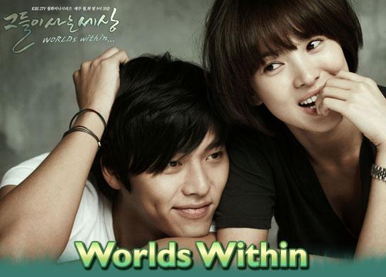 Drama Korea World Within Subtitle Indonesia