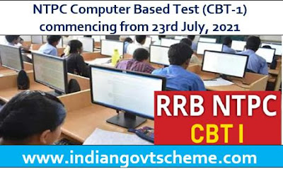 NTPC Computer Based Test
