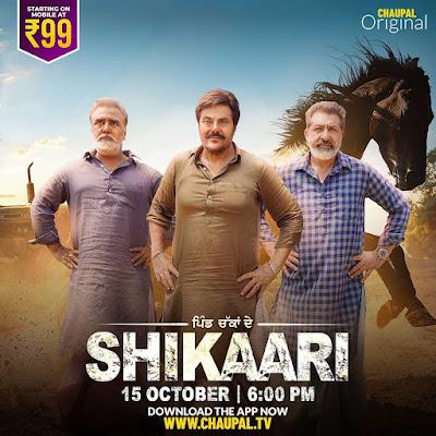 Watch 3 old men check off bucket list robbery in Chaupal Original 'Shikaari'
