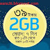 grameenphone 2GB Night Pack at Tk 39