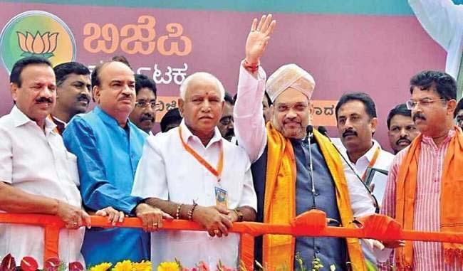 कर्नाटक विधानसभा उपचुनाव: भाजपा का शानदार प्रदर्शन, 15 में 12 सीटों पर बनाई बढ़त