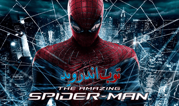 The Amazing Spider-Man للاندرويد مجانا