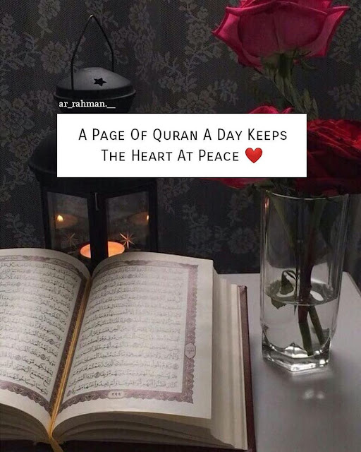 quran images free download