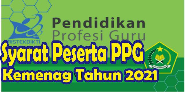 Syarat Peserta PPG Dalam Jabatan Kemenag Tahun 2021