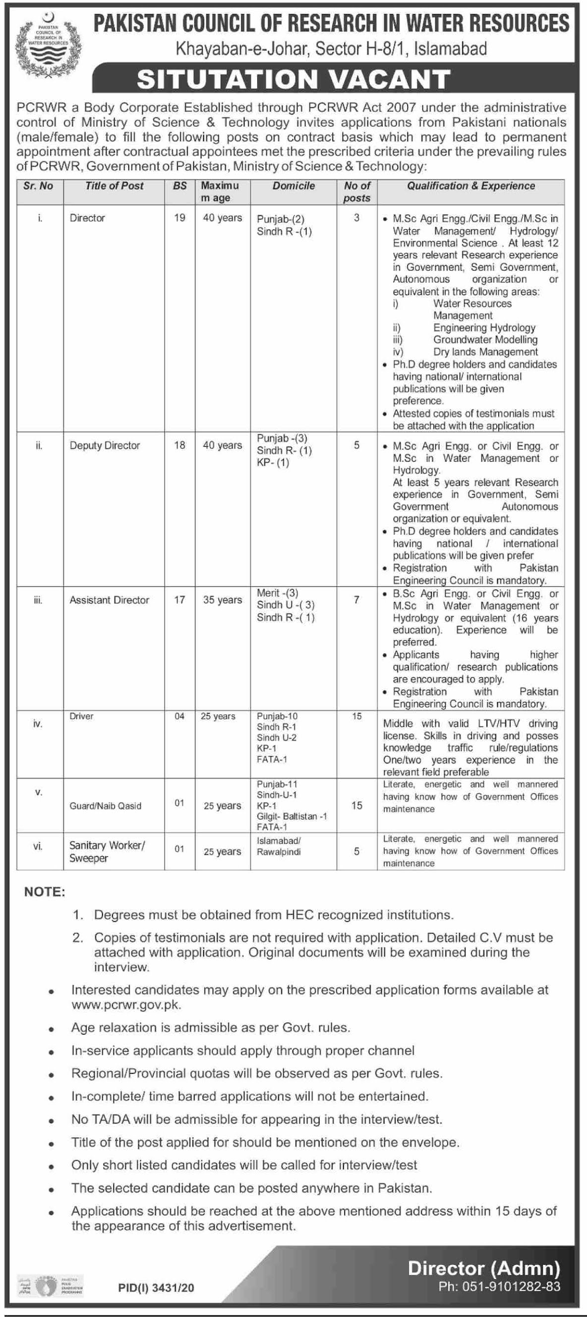 PCRWR Jobs 2021 - Pakistan Council of Research in Water Resources Jobs 2021 - Download Application Form - www.pcrwr.gov.pk