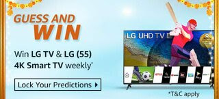 Amazon Guess And Win Quiz