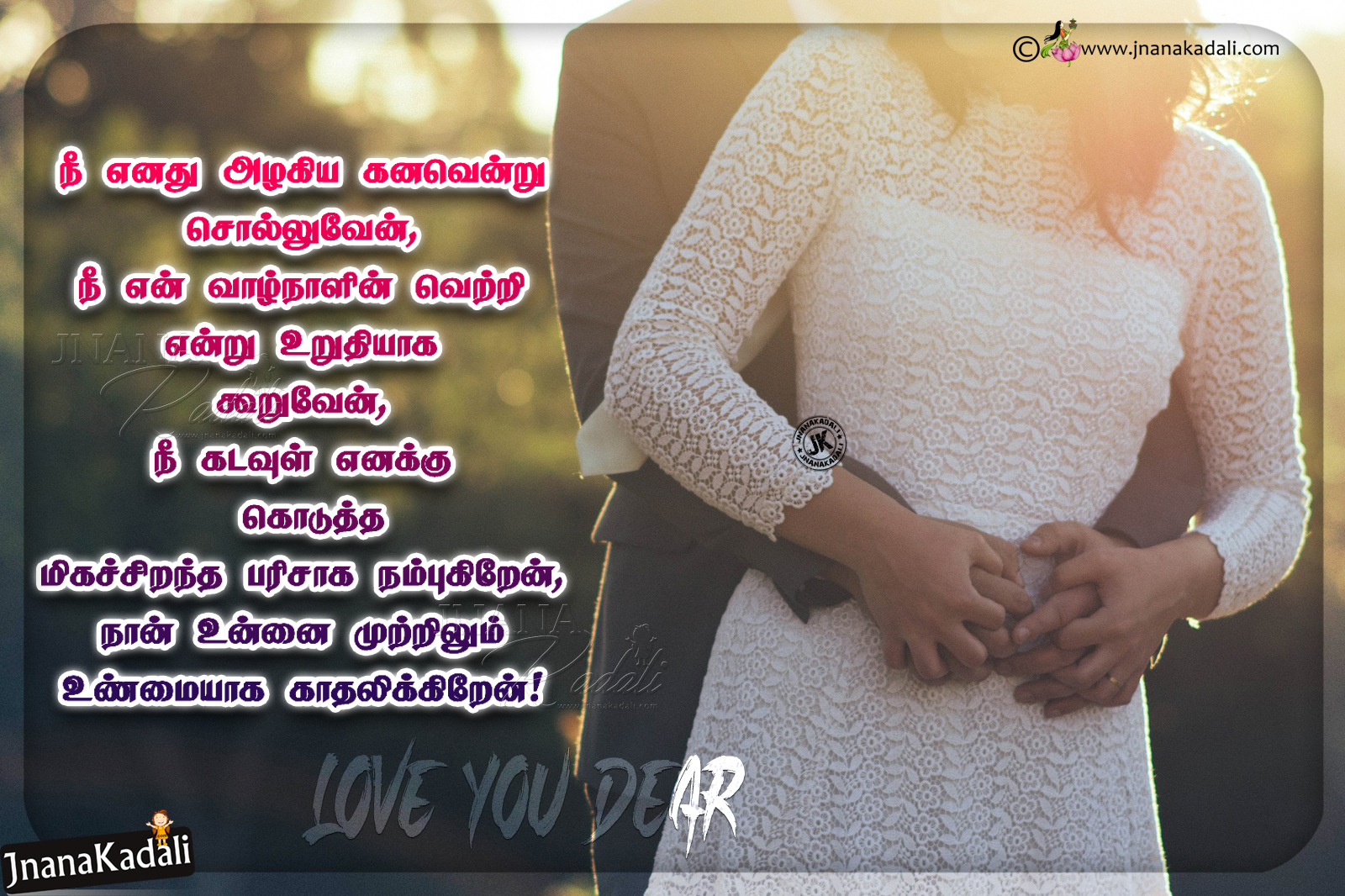 Romantic Love Quotes In Telugu Love Couple Hd Wallpapers With Love Tamil Poetry Brainysms