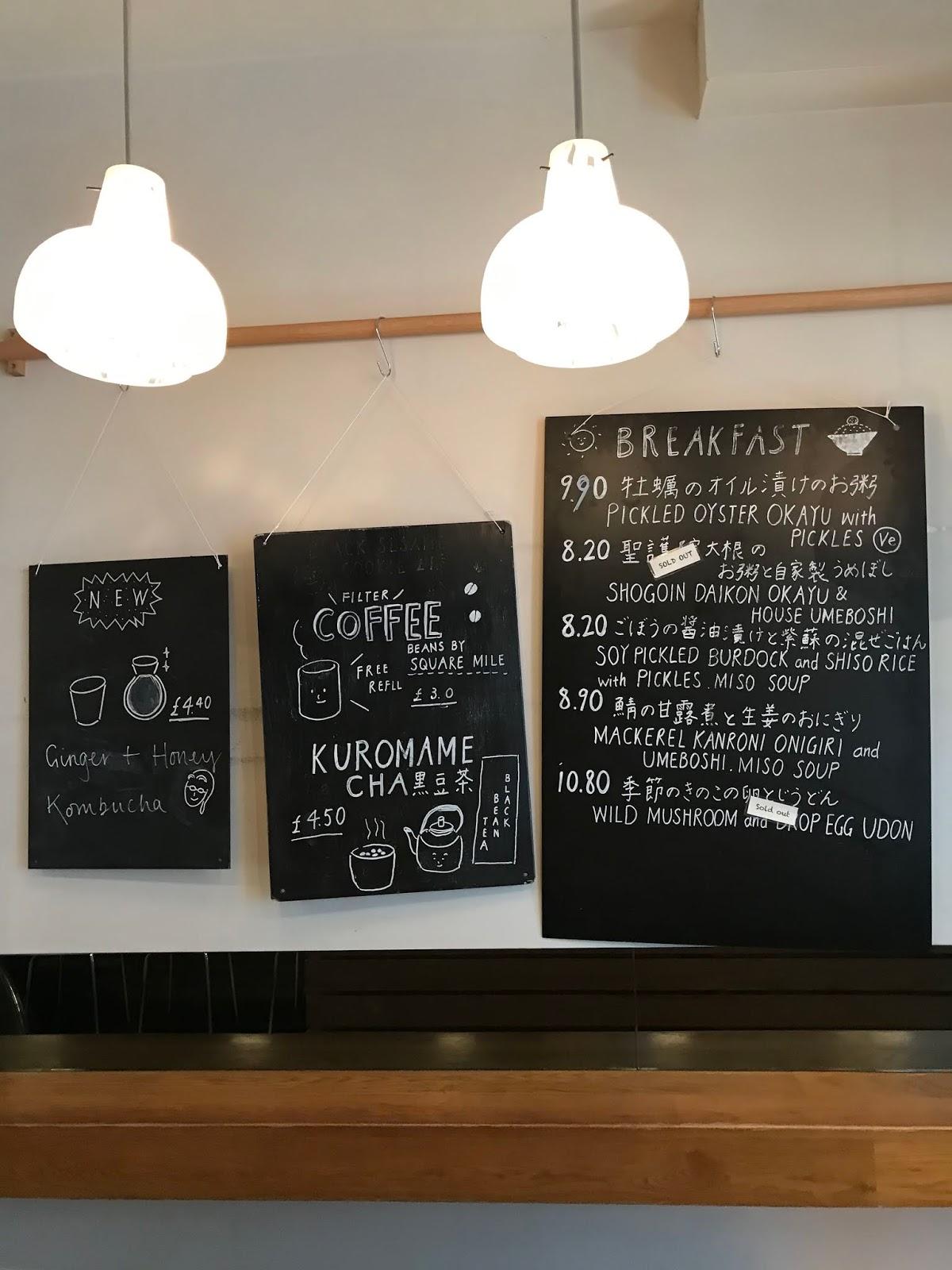 Japanese-Udon-Noodle-Koya-Soho-London