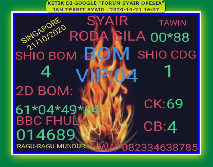 Kode syair Singapore Rabu 21 Oktober 2020 82
