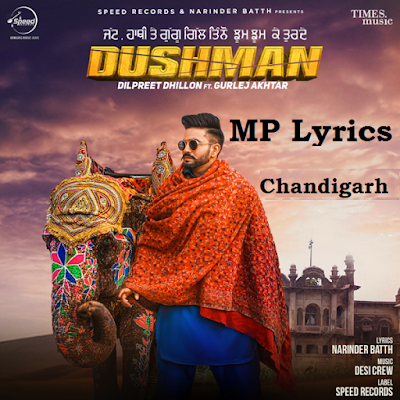 Chandigarh Dilpreet Dhillon song video & mp3 download | Chandigarh [Dilpreet Dhillon] Lyrics | new punjabi song | download punjabi song | Chandigarh Lyrics