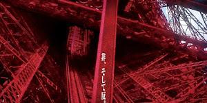 تقرير فيلم الانمي Evangelion: 3.0+1.0 (الموسم الرابع)