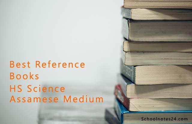 best-reference-books-for-hs-science-for-assamese-medium