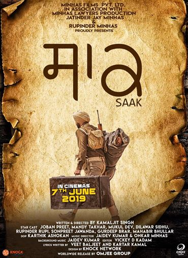 Saak next upcoming punjabi movie first look, Jobanpreet, Mandy Takhar movie Poster of download first look, release date