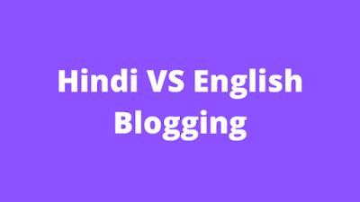 hindi vs english blogging ke liye kon sa languages best hai